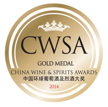 china-wine&spirits-awards