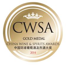 china-wine&spirits-awards
